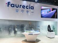 佛吉亚携最新的技术亮相2019上海车展