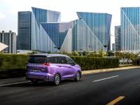 全新MPV上汽大通G50支持高度个性化定制