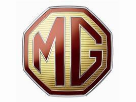 英国汽车工业元老 追溯MG品牌85年传奇