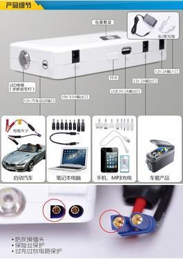 对电芯和自主开发的pcba电路板严格把控,将汽车应急启动电源安全,高
