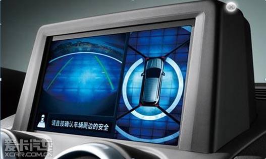 逍客   配备的avm全景监控影像系统能全方位的观测行驶车辆高清图片