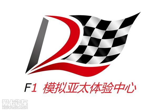 logo logo 标志 设计 矢量 矢量图 素材 图标 608_419